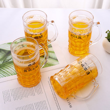 tumbler cup Creative personality beer glass glass tumbler Glass material цена
