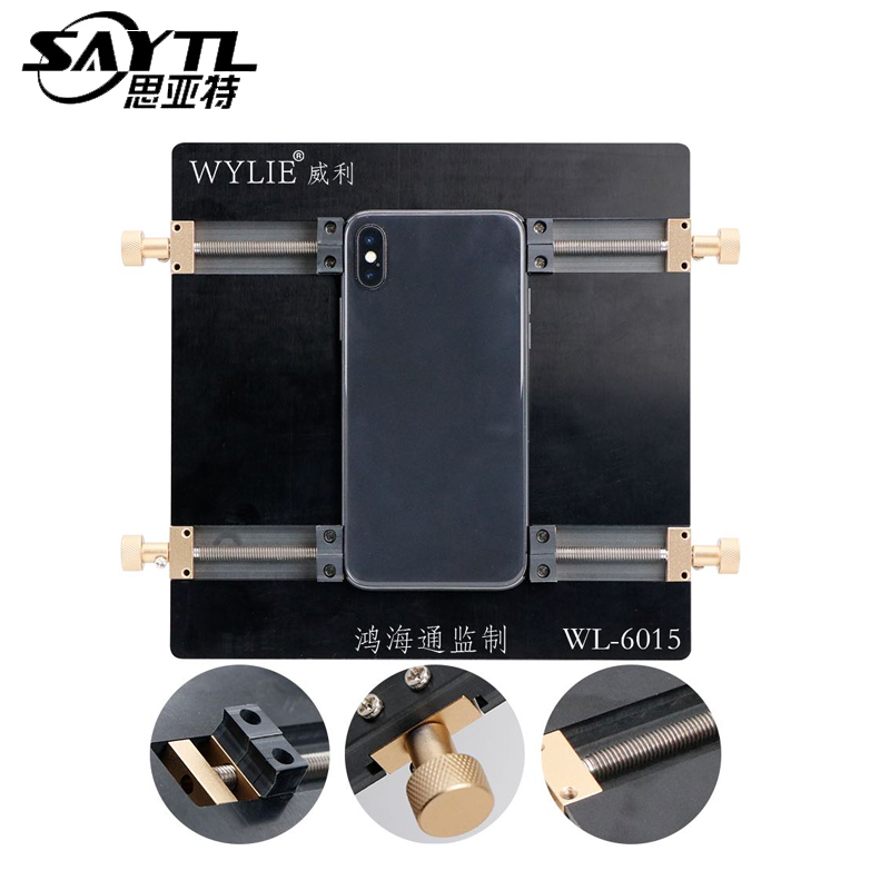 SAYTL Mobile Phone Repair Fixture Remove The Phone Glass Back Cover Mounting Clamp IPhone Rear Glass Repair Separating Holder