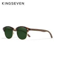 KINGSEVEN rétro mode Style fait à la main noir noyer en bois lunettes de soleil hommes femmes 100% polarisé UV400 lentille Semi-sans monture lunettes