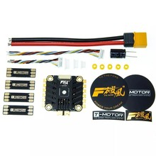 T-Motor F45A V2.0 32Bit 45A 3-6S 30x30 4in1 ESC para FPV Racing RC drone(China)