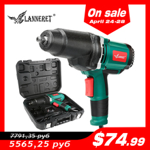 цена на LANNERET 950W Electric Impact Wrench 450-550Nm Max Torque 1/2 inch Car Socket Household Professional Wrench Changing Tire Tools