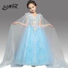 Небесно голубое платье с цветочным узором для девочек элегантное