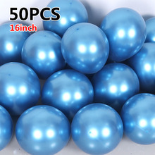 16 Inches 3.5g Balloons Latex Balloon Wedding Decoration 50pcs Metal Color Inflatable Air Ball