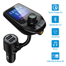 цена на 1.8 TFT Color Display Car MP3 Player Bluetooth 5.0 receiver FM transmitter Dual USB QC3.0 Charger U disk / TF Card / AUX
