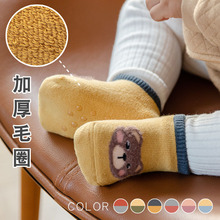 3pair Toddler Indoor Sock Newborn Baby Socks Winter Thick Terry Cotton Infant Animal Funny Baby Boy/girl Sock With Rubber Soles