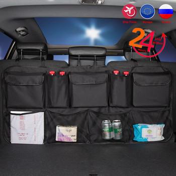 Tylne siedzenie samochodu Organizer na tył samochodu bagażnik samochodowy netto Mesh przechowalnia ładunków torba pokrowiec rozmieszczenie Tidying wyposażenie wnętrz akcesoria kempingowe tanie i dobre opinie Arsmundi CN (pochodzenie) Kieszeń tylnego siedzenia Oxford Cloth Stowing Tidying 87*45cm (34 25*17 77 inch) Black Red Brown