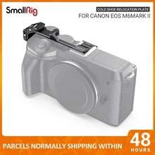 Пластина перемещения обуви smallrig vlogging для canon eos m6