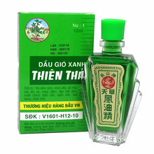 Vietnam star Tiger Balm oil For Cold Headache Stomachache Dizziness Heat Stroke Insect Stings Essential 12ml/pcs