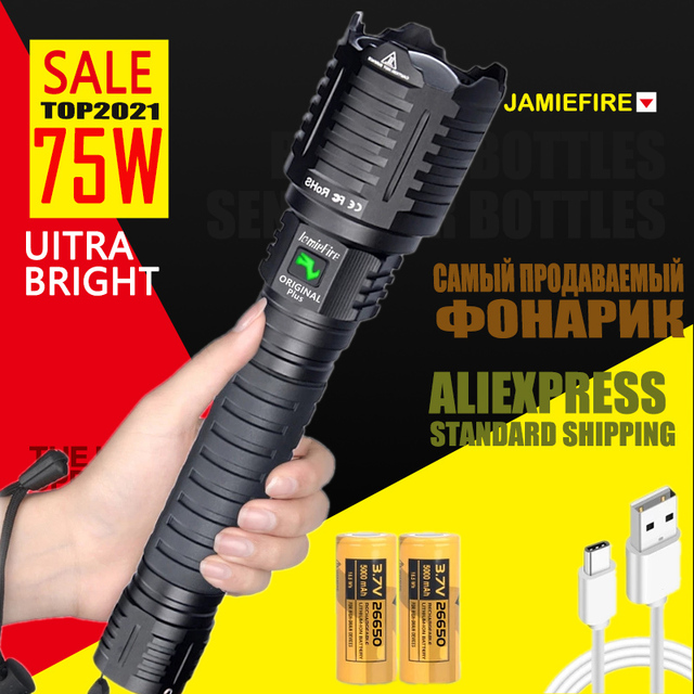 [ JamieFire LED]Flashlight Powerful Flash Light Brightest Lantern Zoomable 26650 Camping USB Rechargeable Tactical Hunting Torch 1