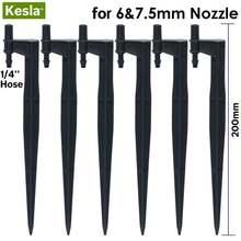 10 шт держатели для садового орошения 20 см 6 и 75 мм