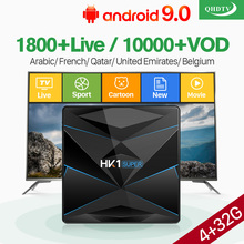 France Arabic IPTV Italy Dutch Belgium QHDTV Box HK1 Super Android 9.0 4G+32G Code