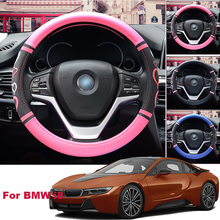 For BMW i8 2019 Non-slip Car Steering Wheel Cover PU Leather 38CM Size M Size Lovey Sweetheart steering wheel cover майка print bar bmw i8