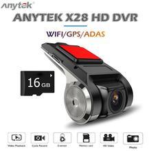 Anytek X28 FHD 1080P Car DVR Camera WiFi ADAS 150 Lens Dash Cam with 16GB TF Card Auto Recording Motion Detection DVR Camera цена 2017