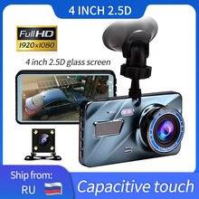 4 дюйма ips Автомобильный видеорегистратор с сенсорным экраном