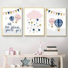 Pink Hot Air Balloon Nursery Wall Canvas Painting Posters And Prints Pictures Baby Room Decor Babi Nordic Poster