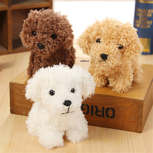 3Colors   Fluffy Little Dog Cotton Stuffed DOLL , 10CM Approx. Key Chain Plush Toy