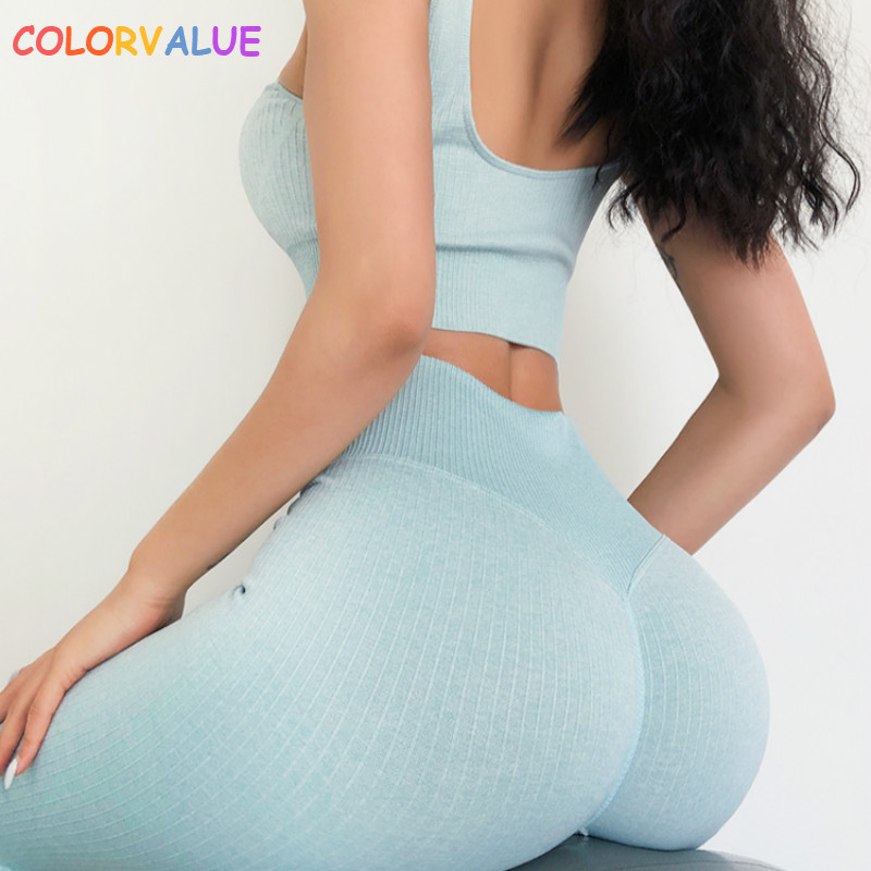 Colorvalue Ribbed Seamless Stretchy Sport Fitness Leggings Women Quick Dry Plain High Waist Training Workout Gym Tights Pants
