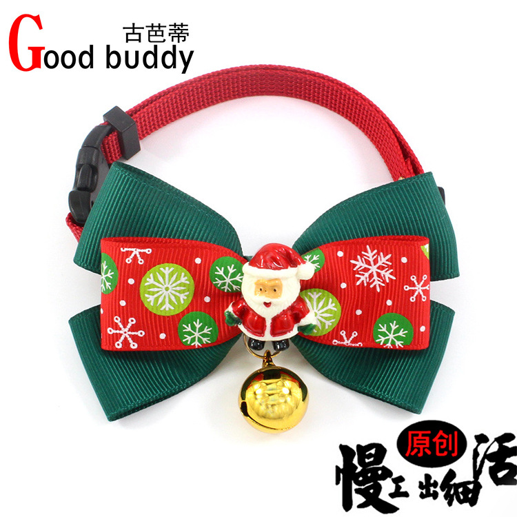 Christmas Dog Neck Ring Copper Bell Cat Neck Ornaments Halloween Ribbon Bow Pet Supplies