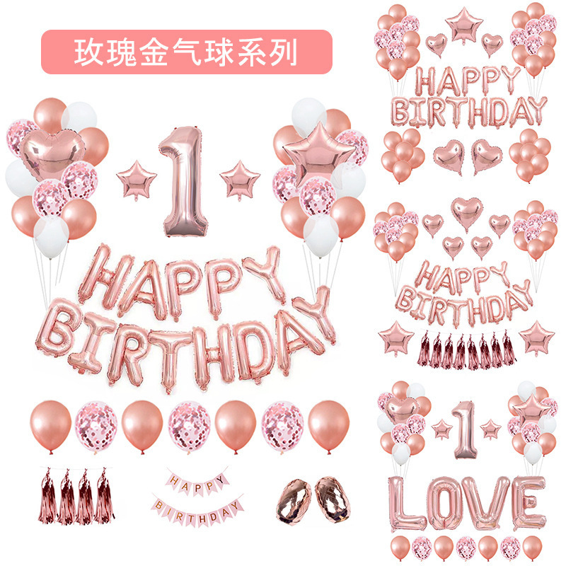 Rose Gold Suit Baby  Decoration Anniversary Aluminum Film Balloon Party