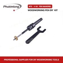 Phukimlong конус Морзе #1/# 2mt токарный станок для обработки