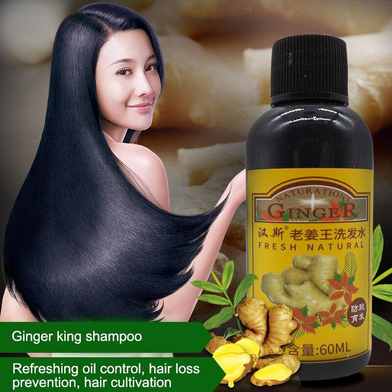60 Ml Ginger Hair Loss Shampoo Hair Growth Treatment Oil Control Anti Dandruff Itch Unisex Chinese Herbal Medicine Shampoo