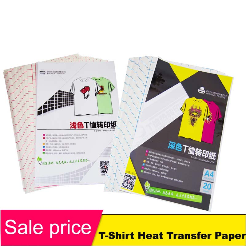 Inkjet Heat Transfer Printing Paper T-Shirt   Light Dark Black  Fabric Transfer Paper For Cotton Garment Thermal Transfer Paper