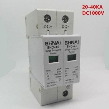 Fusible protector sobretensiones SPD DC 500V 660v 800v 1000v 2P 20KA 40KA descargador de CC hogar Protector protección contra sobrecarga dispositivo 1