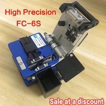 Sumitomo High Quality FC-6S Optical Fiber Cleaver  FC6S High Precision Fiber Optic Cutting Tool Original Quality