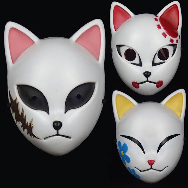 Japanese Anime Demon Slayer cosplay Masks Halloween Kimetsu no Yaiba Mask Plastic Kamado Tanjirou Sabito Cosplay Party Props