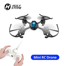 Holy Stone HS170 Predator Mini RC Drone Helicopter 2.4Ghz 6-Axis Gyro 4 Channels