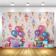 Laeacco Ice Cream Wall Pattern palloncini regalo dolce Dessert festa di compleanno Decor foto sfondo Baby Photography Background