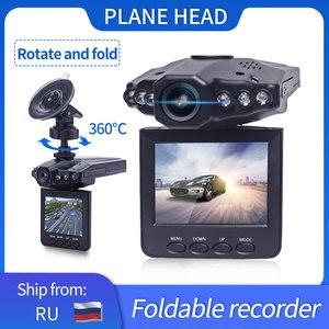 Image 1 - 2,4 zoll Full HD 1080P Auto DVR Fahrzeug Kamera Video Recorder 6 IR LED Nachtsicht 360 Grad Rotation auto Registrator