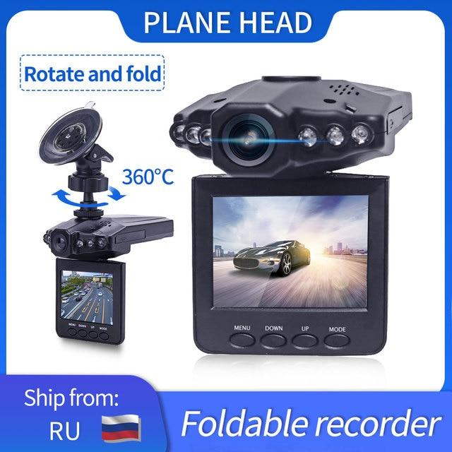 2,4 zoll Full HD 1080P Auto DVR Fahrzeug Kamera Video Recorder 6 IR LED Nachtsicht 360 Grad Rotation auto Registrator