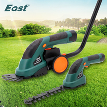 East 7.2V Combo Lawn Mower Li-Ion Rechargeable Hedge Trimmer Grass Cutter Cordless Garden Power Tools ET1502