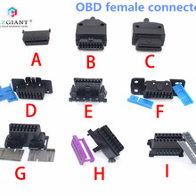 AZGIANT Automotive Female connector OBD2 16pin connector with dust cover for car