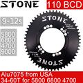 Cadeia de pedra Oval anel 110 BCD para 5800 6800 4700 9000 t 38 36 40 42 46 48 50 56 60T Estrada 110bcd Placa BikeTooth