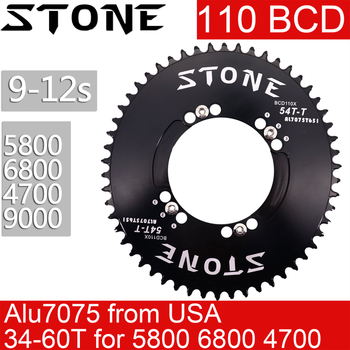 Stone Chainring 110 BCD Oval for Shimano 5800 6800 4700 9000 36t 38 40 42 46 48 50 56 60T Road BikeTooth Plate 110bcd - DISCOUNT ITEM  20% OFF All Category