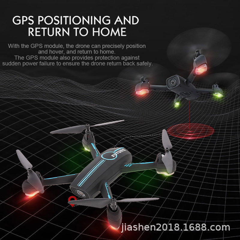 Jxd Da Jxd528 (518 Upgraded) GPS Fixed-Point High-definition Aerial Photography Quadcopter Unmanned Aerial Vehicle