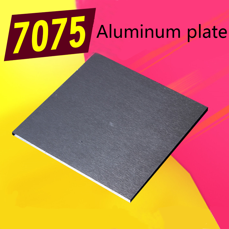 7075 Aviation Aluminum Alloy Plate Sheet Thicked Super Hard Block 100*100mm CNC Lathe Processing Thickness 4mm/6/8mm