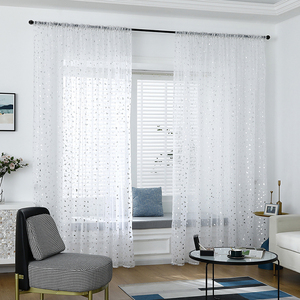 Triangle Print Tulle Curtains