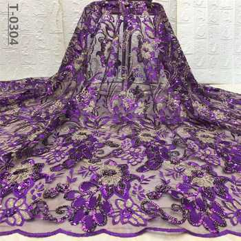 Newest African Lace Fabric, 3D Lace Fabric Onion Color High Quality Lace, Nigeria Lace Fabric for Aso Ebi