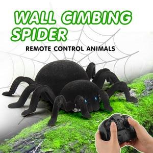 Image 2 - Rc 壁クライミングクモシミュレーションジョーク怖いトリック怖がっ電子スパイダー玩具ストレンジャーもののおもちゃ子供 игрушки