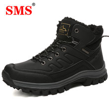 Мужские зимние кроссовки sms водонепроницаемая обувь для скалолазания