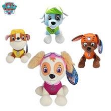 20cm pata patrulha cão de pelúcia marshal rocky chase skye boneca de ação figura de pelúcia patrulla canina pelucia crianças brinquedos presente
