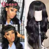 Pelucas de cabello humano ondulado con flequillo para mujeres negras, pelo Remy brasileño, hecho a máquina con flequillo