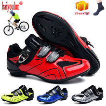 2020 road cycling shoes men outdoor sport bicycle self locking