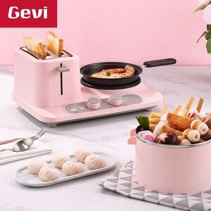 GEVI 3 в 1 электрическая машина для завтрака многофункциональная сковорода мини кастрюля для приготовления домашнего хлеба пиццы сэндвич ско...