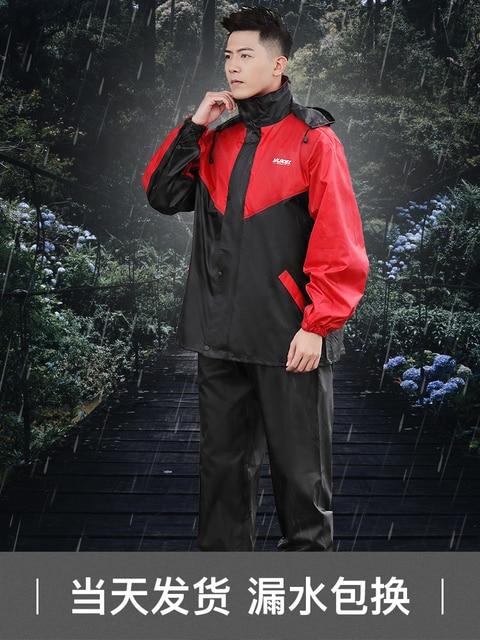 Nylon Electric Motorcycle Raincoat Rain Pants Suit Rain Coat Jacket Adult Rain Suit Men Thicken Double Casaco Masculino Gift 2