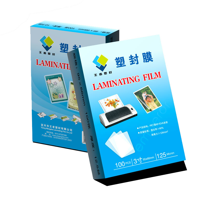 Laminating Film 3-Inch 95*66mm12. 5 Silk 100 Zhang Laminating Film File Photo Plastic Documents Protector Wholesale