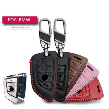 For BMW X6 2014 2015 2016 Genuine Leather 2&3 Button Smart Car Key Case Cover For BMW X5 X6 2014 2015 Key rings Keychain image